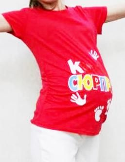 Футболка киндер сюрприз красный 001 VILENA
